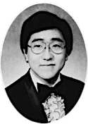 William Ichiyasu